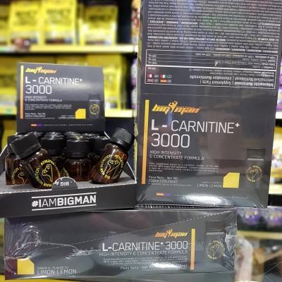 L-Carnitine 3000 10ml