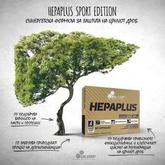 HEPAPLUS 30caps