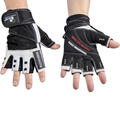 HARDCORE COMPETITION TRAINING GLOVES