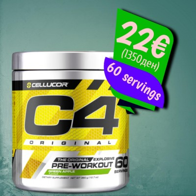 C4 Original Pre Workout 390g