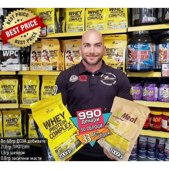 100% WHEY Protein Complex 700g + OAT Meal Instant 1000g