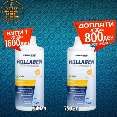 KOLLAGEN + VIT.C 750 ml + 750 ml