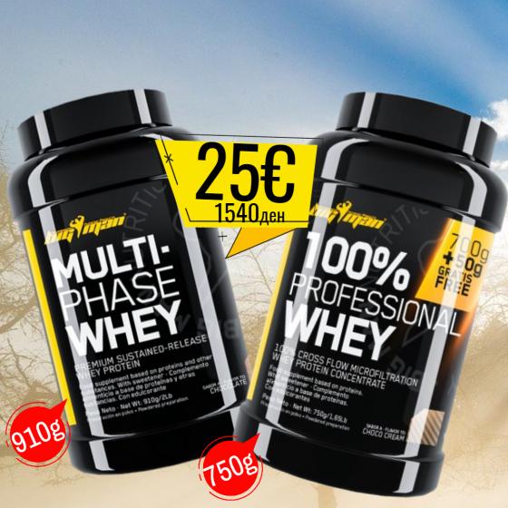 Multi Phase WHEY 910g + 100% Professonal WHEY 750g