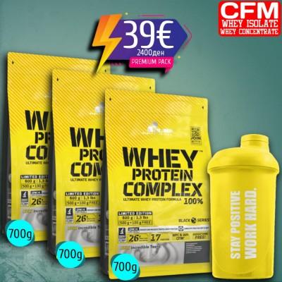 3 x 100% WHEY Protein Complex 700g (2100g) + Olimp Shaker 500ml
