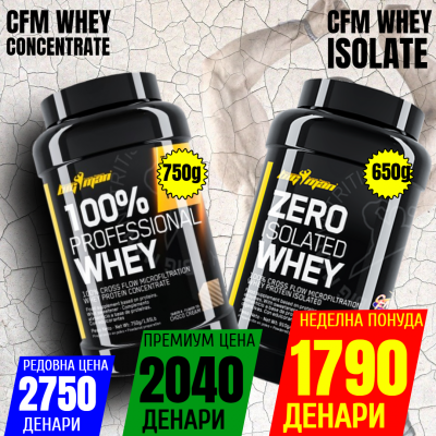 CFM WHEY BigMan OFFER 1400g