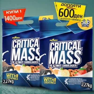 CRITICAL MASS 2 x 2.27 kg (4.54 kg)