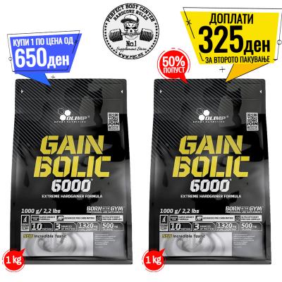 GAIN BOLIC 2 x 1 kg (2 kg)