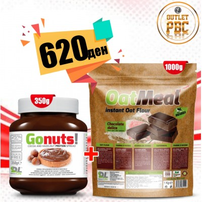 GONUTS 350g + OAT Meal Instant 1000g