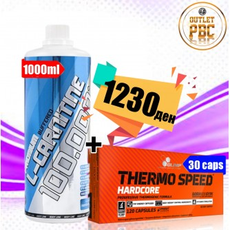 L-CARNITINE 100.000 1000ml + Thermo Speed HARDCORE 30caps