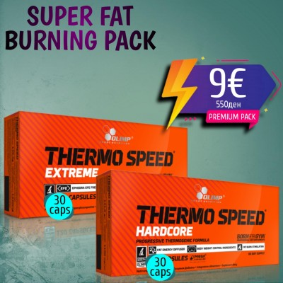 SUPER FAT BURNING PACK