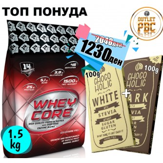 WHEY CORE 1500g + CHOCOHOLIC Black & White 2 x 100g